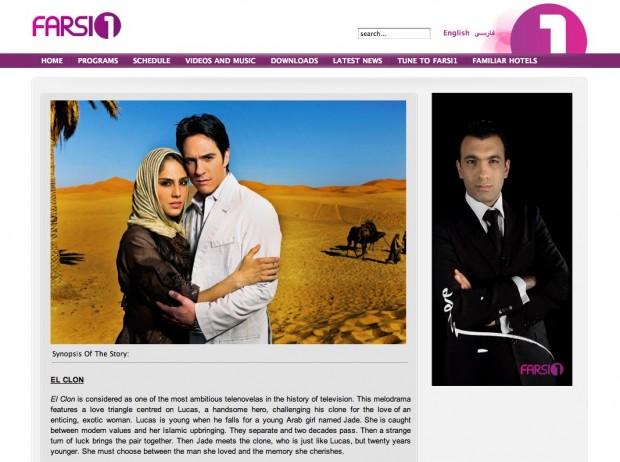 آیا یک سریال ماهواره ای مسول احیای مسیحیت در ایران است؟