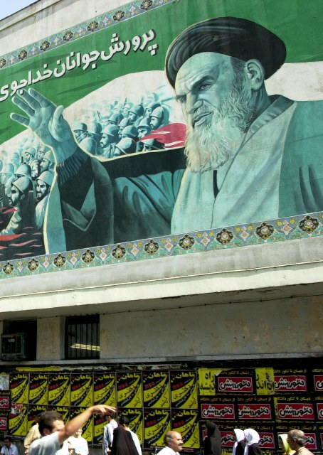 فتوای هستهای: نقش مذهب و سیاست در ایران