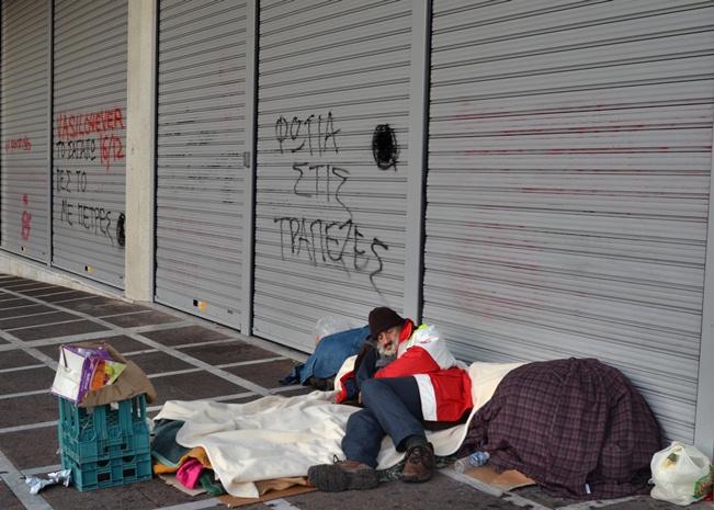 نگاهی به بحران اقتصادی منطقه یورو از دید مردم