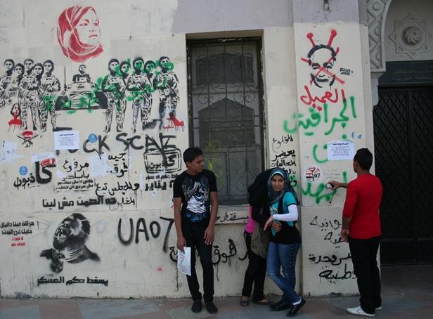 انتخابات ریاست جمهوری مصر، اولین انتخابات آزاد ریاست جمهوری از زمان مبارک