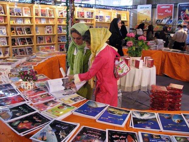 ناشران ایرانی و چالش های نشر کتاب