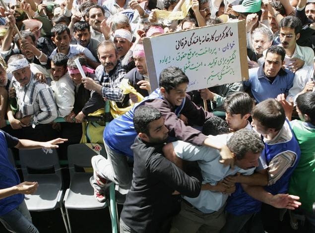 جایگاه کارگران در نظام جمهوری اسلامی