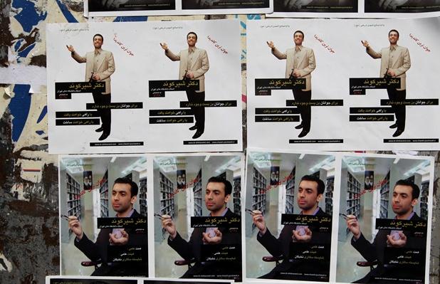 نگاهی بر انتخابات مجلس ایران