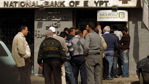 آیا مصر در آستانه ورشکستگی است؟