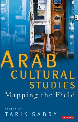 مطالعات فرهنگی عربی: ترسیم نقشه راه