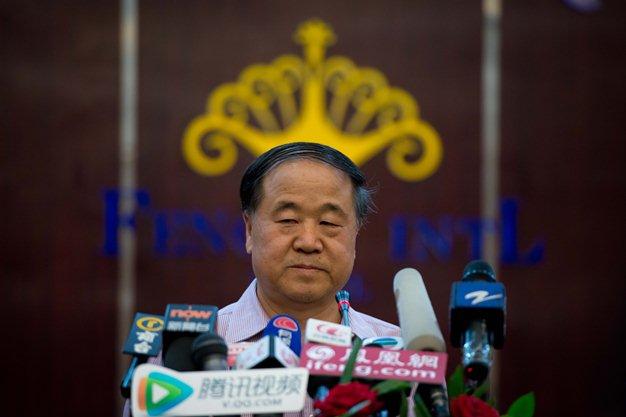 نویسنده چینی برنده جایزه نوبل ادبیات ۲۰۱۲ شد