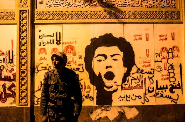 اما و اگرهای همه پرسی قانون اساسی در مصر