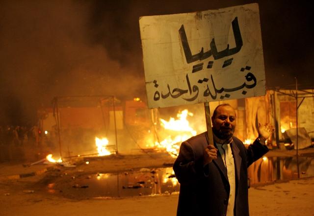 آمادگی بین المللی برای جنگ در لیبی