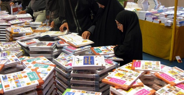 نمایشگاه کتاب و وضعیت بحرانی صنعت چاپ