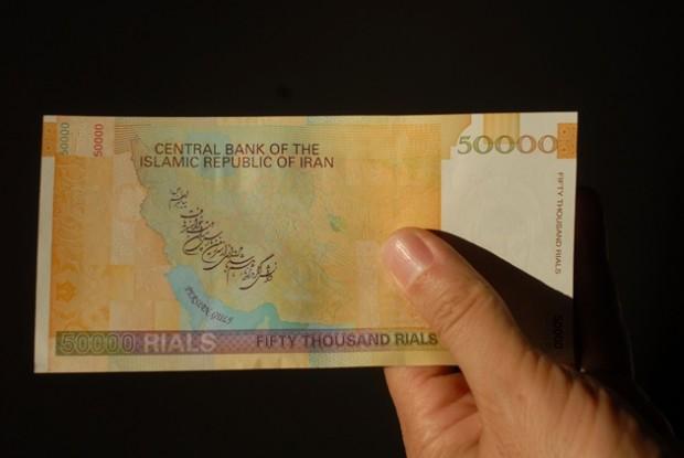 ارزش پول ملی و نشر اسکناس