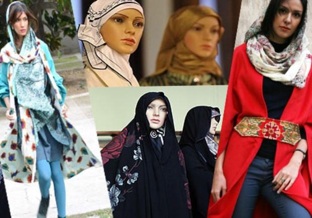سیر حجاب مشکی تا حجاب رنگی