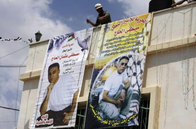 ۲۶ زندانی فلسطینی تا چهارشنبه آزاد می شوند