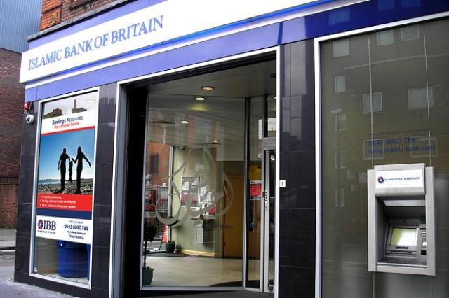 لندن در پی توسعه «نظام مالی اسلامی»