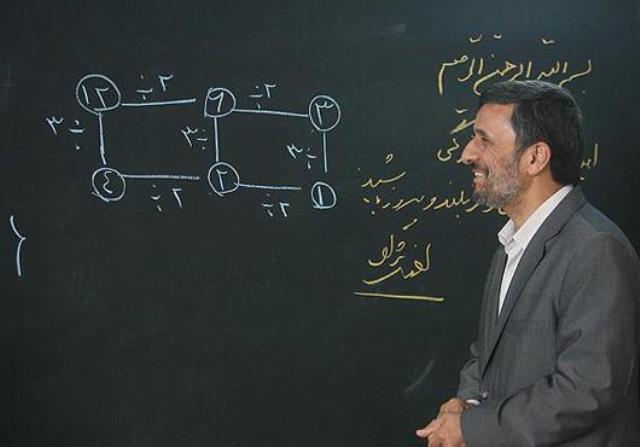 """احمدی نژاد: درباره """"۱۶ میلیارد تومان"""" توضیح می دهم"""