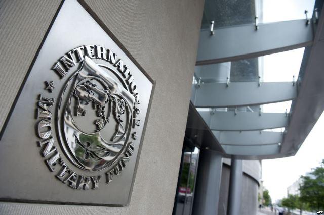 هیئت صندوق بینالمللی پول به ایران می آید
