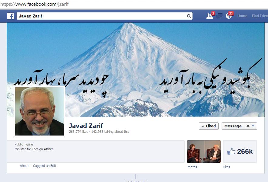 اسرائیل هم به فعالیت فیسبوکی وزیران ایرانی واکنش نشان داد