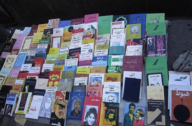 بازار داغ کتاب ممنوع