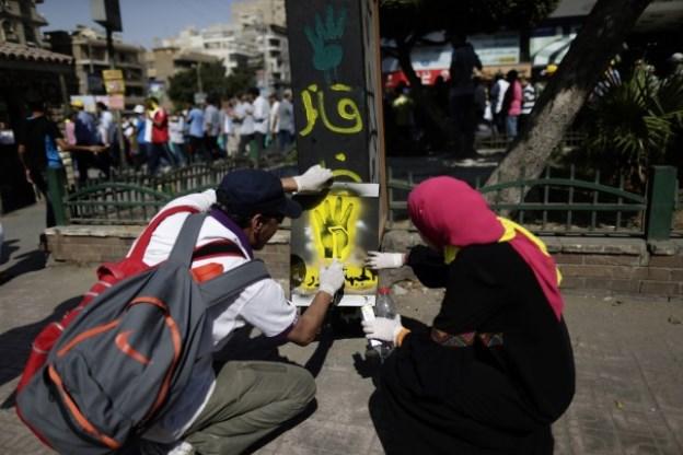 مصر اموال اخوان المسلمین را مصادره میکند