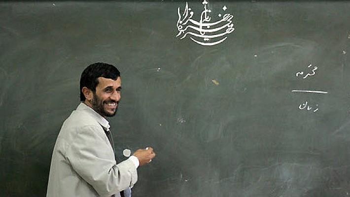وزارت علوم: دانشگاه احمدی نژاد، مجوز ندارد