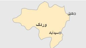 یک فرمانده و ده شورشی گروه طالبان در جنوب کابل کشته شدند