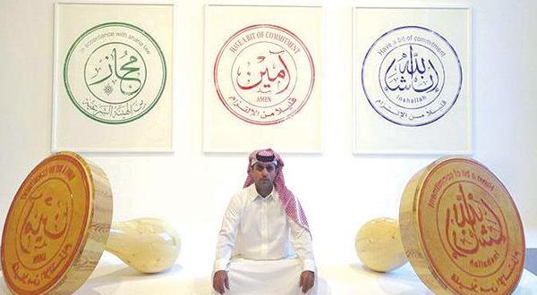نمایشگاه عبدالناصر الغارم، هنرمند سعودی در لندن: فراخوانی برای اندیشه و گفتگو
