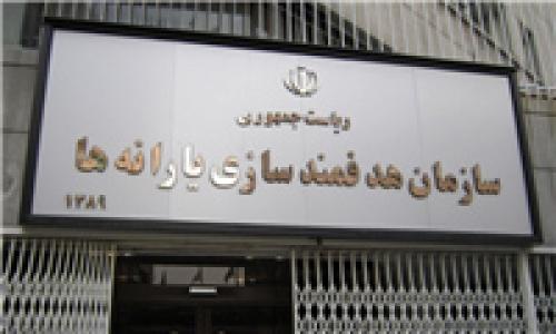 حذف ایرانیان مرفه از نظام پرداخت نقدی یارانه ها