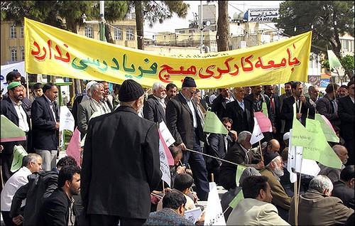 کارگران ایران و مسئله سندیکا