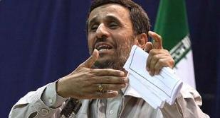 احمدینژاد غیرعلنی محاکمه میشود