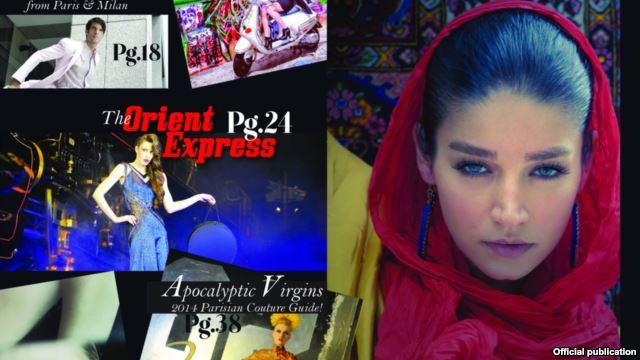 «تغییر چهره تهران»؛ مد بومی ایرانی در ینگه دنیا