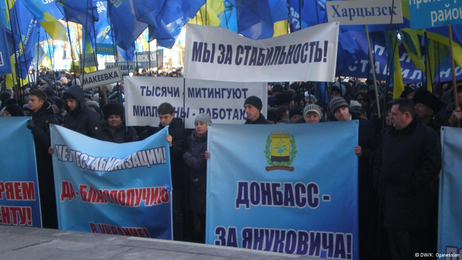 حمایت خارجی و رؤسای جمهور پیشین اوکراین از اعتراضها