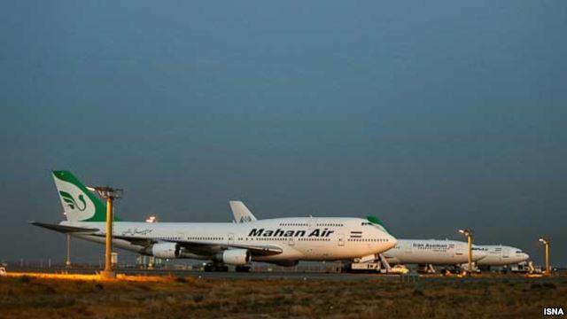تاثیر تحریم ها بر ناوگان هوایی ایران