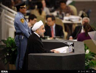 متن کامل قطعنامه ۱۴ مادهای پیشنهادی روحانی به سازمان ملل