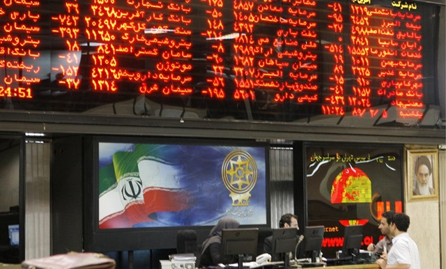 ورود سرمایه گذاران خارجی به بورس ایران در گرو رفع کامل تحریم ها