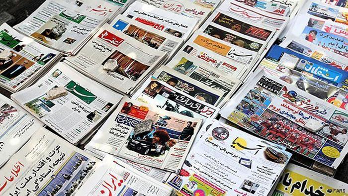 دادگاه مدیران مسئول روزنامه بهار و شهروند امروز را مجرم شناخت