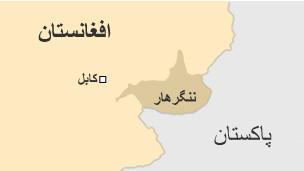 حمله هواپیمای بدون سرنشین دو نفر را در شرق افغانستان کشت