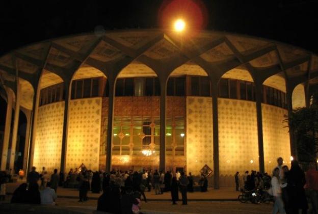 هنر ایرانی در یک هفته (هفته ششم)