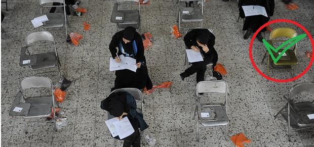 ۳۰۰۰ نفر از دانشجویان دکترا، کنکور نداده قبول شدهاند!