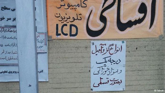 حداقل هزینه خانوار ایرانی دو برابر متوسط دستمزدهاست