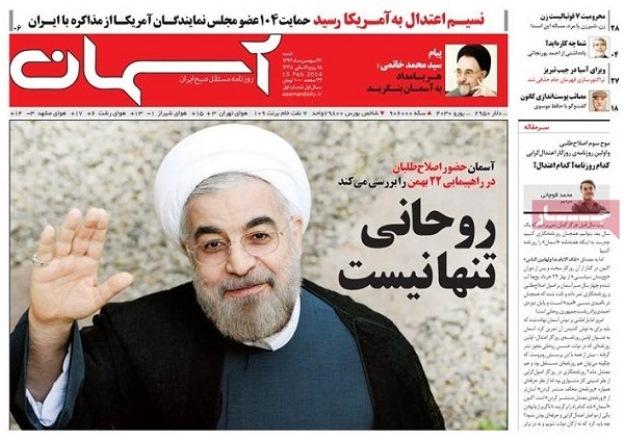 درخواست حسن روحانی از دیگر نهادهای حاکمیت برای پاسداشت آزادی بیان