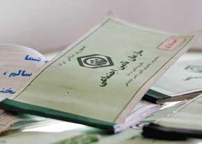 ۱۰ میلیون نفر در ایران بیمه ندارند