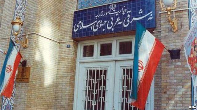 در پی مرگ پناهجوی ایرانی، ایران سفیر استرالیا را احضار کرد