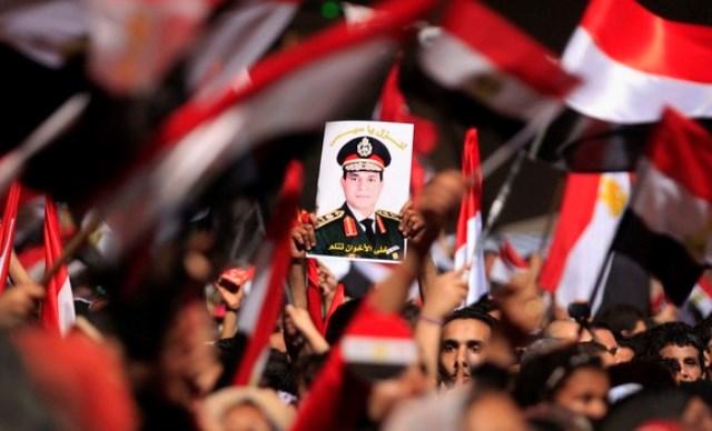 ریاست جمهوری السیسی