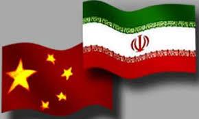 تهران و پکن خواهر خوانده شدند
