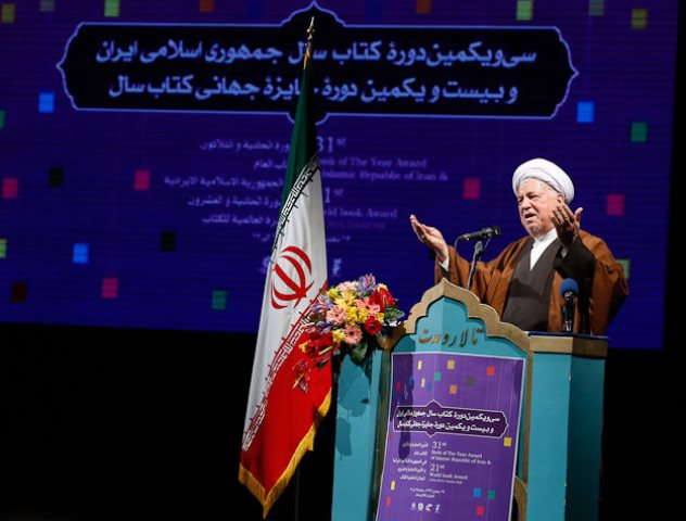 عطار نیشابوری در بیست و یکمین جایزه سال کتاب جهانی ایران
