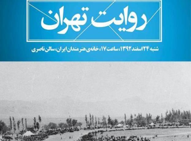 فیسبوک ادبیاتیها: بازتاب ادبی اتفاقهای روز