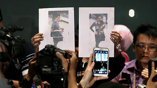 مسافر ایرانی هواپیمای ناپدید شده مالزیایی 'تروریست نبود'
