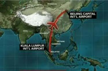 ادعای روزنامه انگلیسی: دو مسافرهواپیمای ناپدید شده مالزی ایرانی هستند