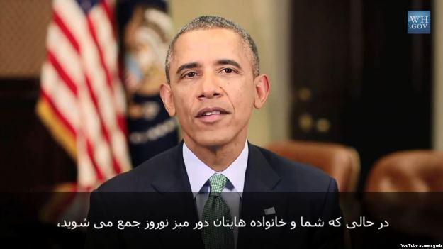 پیام تبریک دیپلماتیک نوروزی سران کشورهای مختلف به ایرانیان