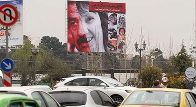 بیلبورد های جنجالی باز هم در تهران؛ این بار با تصویر اشتون