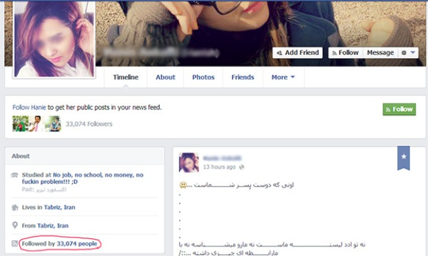 چرا برخی دختران و پسران فیس بوکی بیشتر از روزنامه ها مخاطب دارند؟